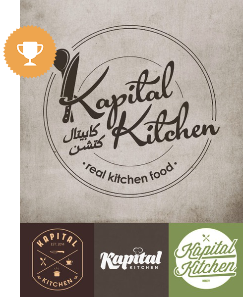 kitchen design company names restaurant logo design 99designs 246