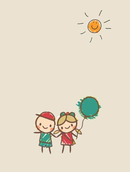 Child's drawing of two children with a balloon and sun